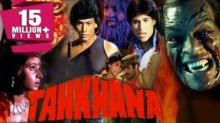 Tahkhana (1986)