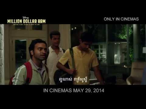 Million Dollar Arm - Movie Clip