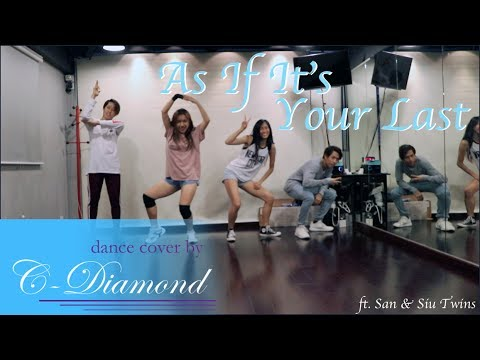 [COLLAB] BLACKPINK'S AS IF IT'S YOUR LAST — fun dance ver
