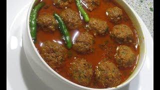 Mazedar Kofta Curry   Foodland Mumbai