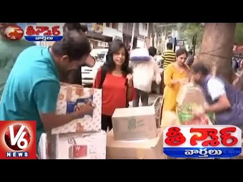 Kerala CM Relief Fund Gets Donations Over Rs 1,000 Crore | Teenmaar News