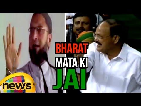 Venkaiah Naidu Reply To Asaduddin Owaisi Bharat Mata Ki Jai Comment | Shame On You, Owaisi