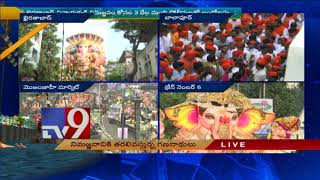 Huge rush of devotees at Tank Bund for Ganesh immersion