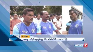 World Champion Kabaddi Team Got Rs 10 Lakhs ; Dharmaraj Cheralathan speaks out | News7 Tamil