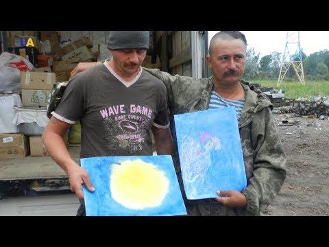 Благотворительность, Про АТО, часть 10 | История войны