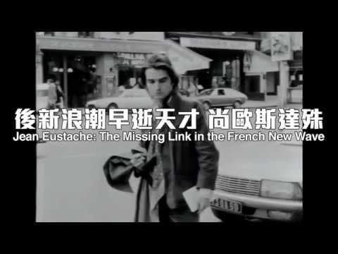 Cine Fan Jan/Feb Programmes Trailer(2015) 電影節發燒友一、二月節目預告片(2015)