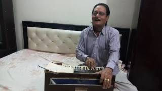 Old song with Harmonium Casio by Mohinder Deewana Old is always Gold