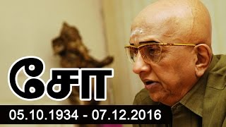 With the disappearance of another era: 'Cho' Ramaswamy