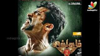 Singam 2 - Singam 2 First Look | Latest Tamil Movie | Surya, Anushka, Hansika ,Vivek, Santhanam | Trailer