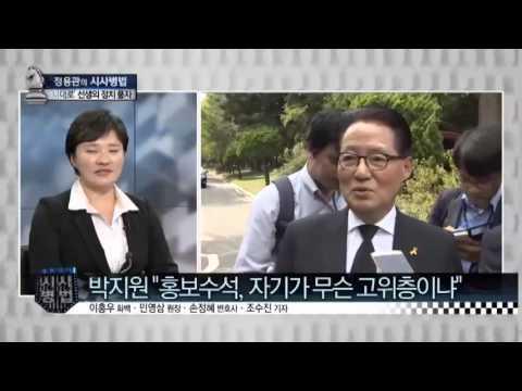 최고위원 사퇴 김태호