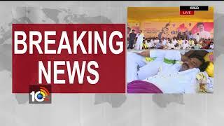CM Ramesh Hunger Strike | CM Ramesh and B Tech Ravi Health Deteriorates | #Kadapa