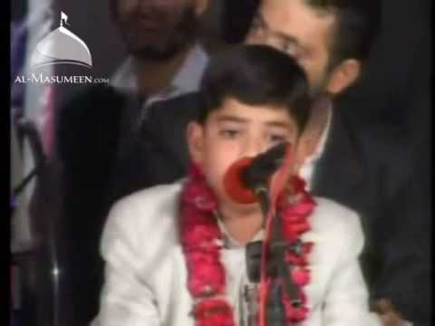 Best Recitation  - Surah Dhuha, Kawther video