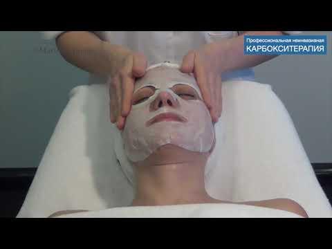 Неинвазивная карбокситерапия в VIP Clinic