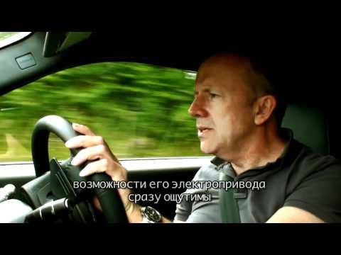 Тест-драйв Range Rover Evoque  — По асфальту с Майком Кроссом