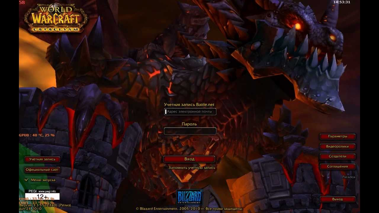 World of warcraft patch 3.3.5a engb download. download internet speed hack