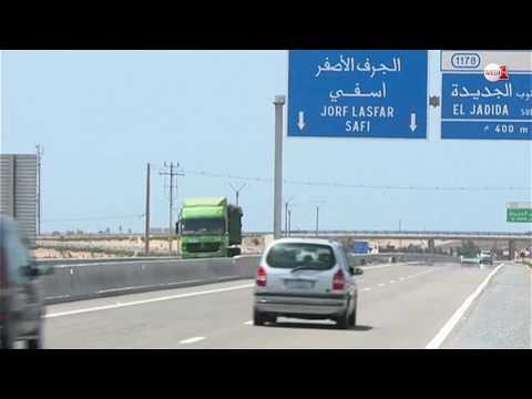الطرق السيارة بالمغرب تطلق عملية إعادة تسديد الديون