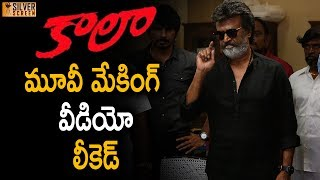 Rajinikanth KAALA Movie Making Video leaked
