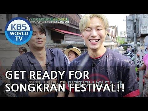 Get ready for Songkran XD Splashing Water Festival!  [Battle Trip/2018.06.10]