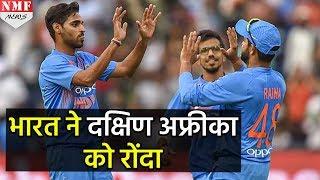 Bhuvneshwar ने किया कमाल, पहले T 20 में India ने South Africa को 28 रन से रोंदा