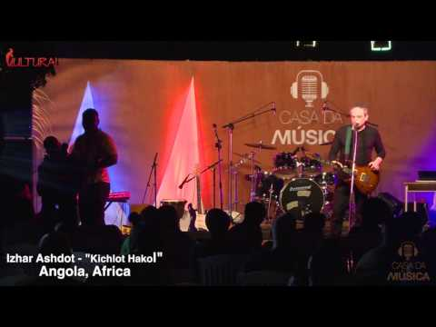"""""""Africa from Africa"""" with Izhar Ashdot, Avner Hodorov and Wiza-part 5"""