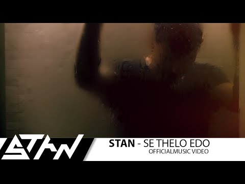 Stan - &#931;&#949; &#920;&#941;&#955;&#969; &#917;&#948;&#974; (Official video HD)