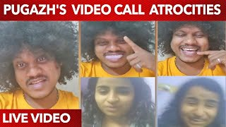 Pugazh Ultimate Video Call To Shivangi | Vera Level Comedy | Try Not to Laugh | Funny Video