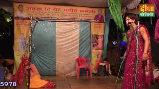 नौटंकी भाग - 8 सुहागन बनी बिधवात_भाई बहन का प्यार राम अचल की नौटकी बाराबंकी diksha nawtanki