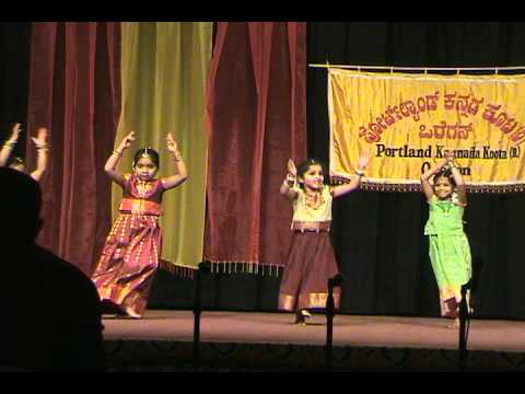 Pdx Kannada Koota Kids Dance.avi video