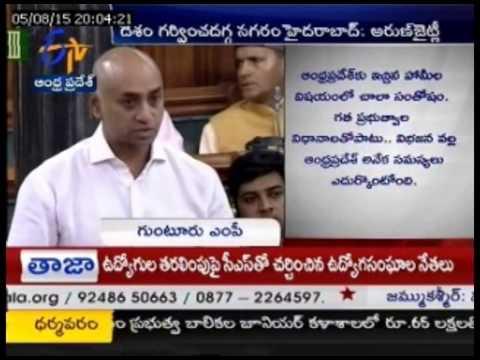 Center Assures Special Financial Support For Andhrapradesh