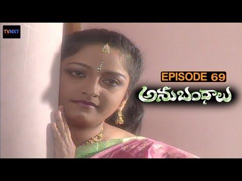 Anubhandhalu Telugu TV Serial | Episode # 69 | Sri Charan, Vinod bala, Preethi Nigam.