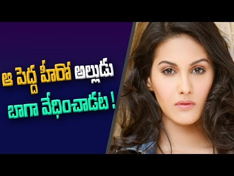 Amyra Dastur Joins #MeToo Movement, Opens Up Her Incidents Of Harassments | ABN Telugu