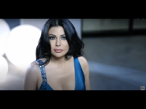 Star by ZOUGHAIB featuring Haifa Wehbe