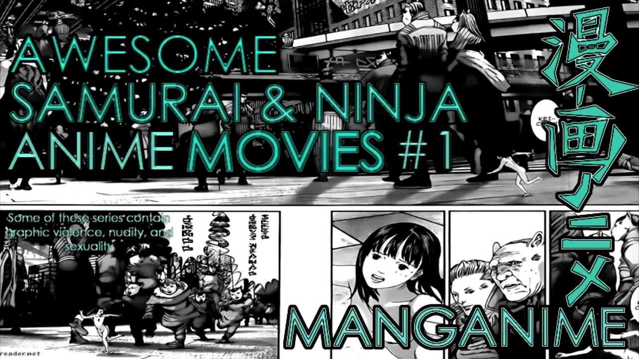 Awesome Animated Movies Samurai Ninja Awesome Anime