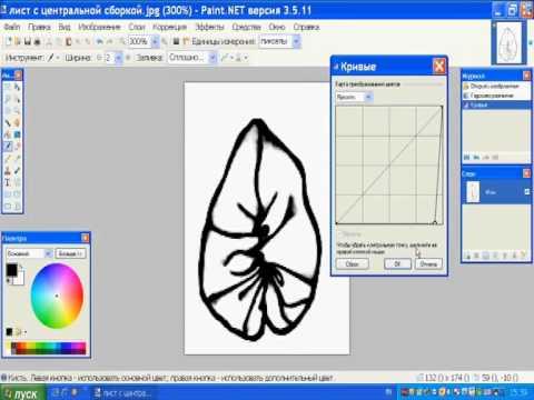 Как четче сделать изображение 148