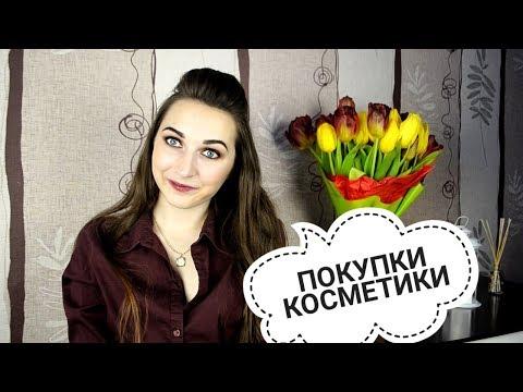 покупки косметики 2018/ Белорусская косметика/ Уход за волосами/ Витекс