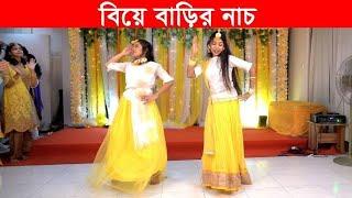 meye der osthir dance