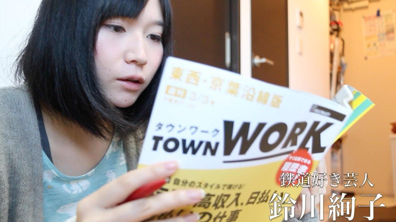 鈴川絢子の画像 p1_28
