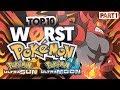 Top 10 WORST Pokemon in Pokemon Ultra Sun and Pokemon Ultra Moon Feat. NumbNexus