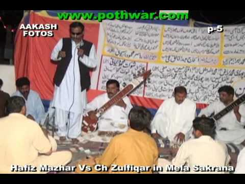 Hafiz Mazhar Vs Ch Zulfiqar in Mela Sakrana part-5