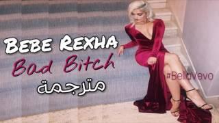 Download Lagu Bebe Rexha - Bad bitch(عاهرة سيئة) FT - Dolla $ign مترجمة للعربية Gratis STAFABAND