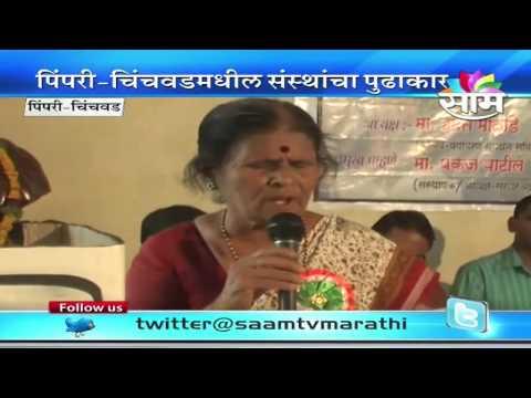 Social Organisations Create Voting Awareness Through Bharud And Poetry Mediums video