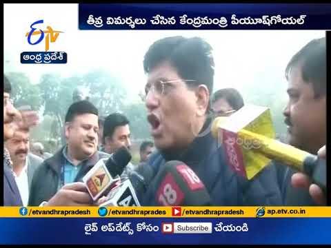 Railway minister Piyush Goyal Slams TDP