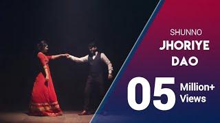 Jhoriye Dao   SHUNNO   Fuad Al Muqtadir   RB Pritom   Official Music Video   Partho   Dipty