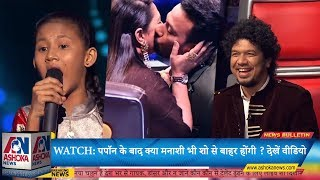 Watch: Will  Manashi Saharia get eliminated after Papon's exit from Voice India Kids
