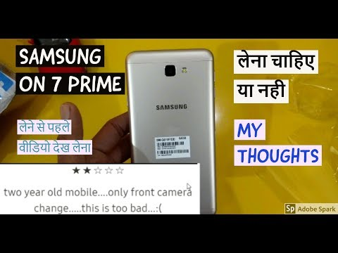Samsung Galaxy On7 Prime - Should you buy or Not  (My Opnion)