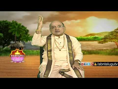 Garikapati Narasimha Rao About Caste system | Nava Jeevana Vedam | Episode 1417