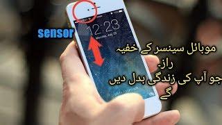Android mobile sensor secret trick .2018