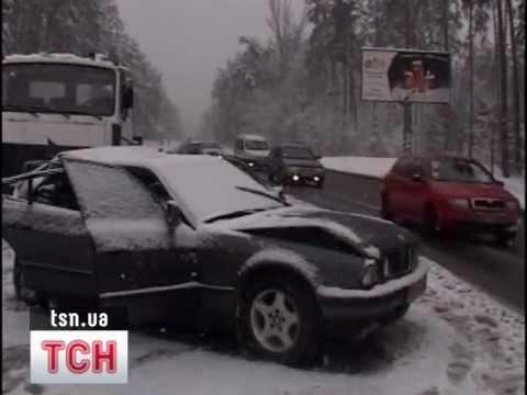 Жуткое ДТП  под Киевом