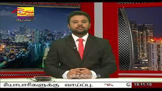 2021-05-15   Nethra TV Tamil News 7.00 pm