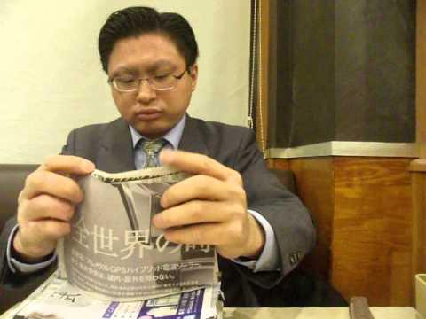 GEDC2006 2015.03.13 nikkei news paper